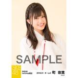SKE48 2018年1月度 net shop限定個別生写真「巫女」5枚セット 町音葉