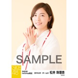 SKE48 2018年1月度 net shop限定個別生写真「巫女」5枚セット 松井珠理奈