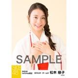 SKE48 2018年1月度 net shop限定個別生写真「巫女」5枚セット 松本慈子