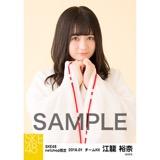 SKE48 2018年1月度 net shop限定個別生写真「巫女」5枚セット 江籠裕奈