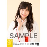 SKE48 2018年1月度 net shop限定個別生写真「巫女」5枚セット 太田彩夏