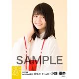 SKE48 2018年1月度 net shop限定個別生写真「巫女」5枚セット 小畑優奈