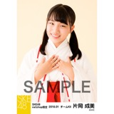 SKE48 2018年1月度 net shop限定個別生写真「巫女」5枚セット 片岡成美