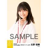 SKE48 2018年1月度 net shop限定個別生写真「巫女」5枚セット 北野瑠華