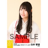 SKE48 2018年1月度 net shop限定個別生写真「巫女」5枚セット 白井琴望
