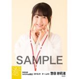 SKE48 2018年1月度 net shop限定個別生写真「巫女」5枚セット 惣田紗莉渚