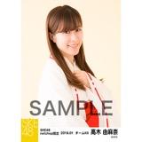 SKE48 2018年1月度 net shop限定個別生写真「巫女」5枚セット 高木由麻奈