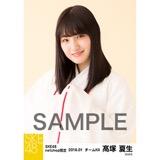 SKE48 2018年1月度 net shop限定個別生写真「巫女」5枚セット 髙塚夏生