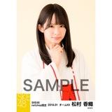 SKE48 2018年1月度 net shop限定個別生写真「巫女」5枚セット 松村香織