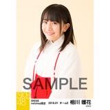 SKE48 2018年1月度 net shop限定個別生写真「巫女」5枚セット 相川暖花