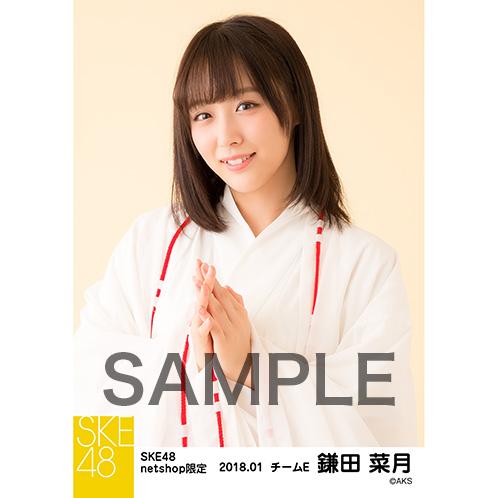 SKE48 2018年1月度 net shop限定個別生写真「巫女」5枚セット 鎌田菜月