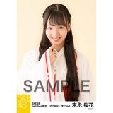 SKE48 2018年1月度 net shop限定個別生写真「巫女」5枚セット 末永桜花