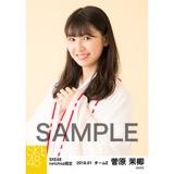 SKE48 2018年1月度 net shop限定個別生写真「巫女」5枚セット 菅原茉椰