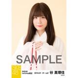 SKE48 2018年1月度 net shop限定個別生写真「巫女」5枚セット 谷真理佳