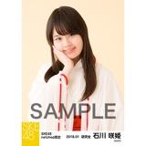 SKE48 2018年1月度 net shop限定個別生写真「巫女」5枚セット 石川咲姫