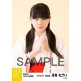 SKE48 2018年1月度 net shop限定個別生写真「巫女」5枚セット 深井ねがい