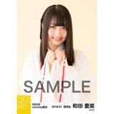SKE48 2018年1月度 net shop限定個別生写真「巫女」5枚セット 和田愛菜