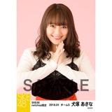 SKE48 2018年1月度 net shop限定個別生写真「ビスチェ」衣装5枚セット 犬塚あさな