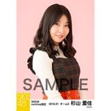 SKE48 2018年1月度 net shop限定個別生写真「ビスチェ」衣装5枚セット 杉山愛佳