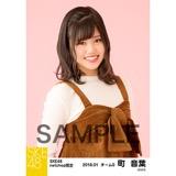 SKE48 2018年1月度 net shop限定個別生写真「ビスチェ」衣装5枚セット 町音葉
