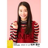 SKE48 2018年1月度 net shop限定個別生写真「ビスチェ」衣装5枚セット 松本慈子