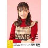 SKE48 2018年1月度 net shop限定個別生写真「ビスチェ」衣装5枚セット 荒井優希