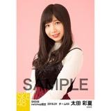 SKE48 2018年1月度 net shop限定個別生写真「ビスチェ」衣装5枚セット 太田彩夏