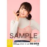 SKE48 2018年1月度 net shop限定個別生写真「ビスチェ」衣装5枚セット 惣田紗莉渚