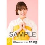 SKE48 2018年1月度 net shop限定個別生写真「ビスチェ」衣装5枚セット 高木由麻奈