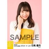 SKE48 2018年1月度 net shop限定個別生写真「ビスチェ」衣装5枚セット 日高優月