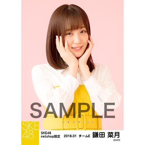 SKE48 2018年1月度 net shop限定個別生写真「ビスチェ」衣装5枚セット 鎌田菜月