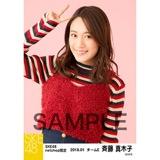 SKE48 2018年1月度 net shop限定個別生写真「ビスチェ」衣装5枚セット 斉藤真木子