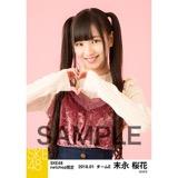 SKE48 2018年1月度 net shop限定個別生写真「ビスチェ」衣装5枚セット 末永桜花