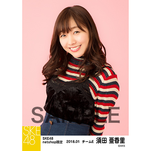 SKE48 2018年1月度 net shop限定個別生写真「ビスチェ」衣装5枚セット 須田亜香里