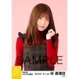 SKE48 2018年1月度 net shop限定個別生写真「ビスチェ」衣装5枚セット 谷真理佳