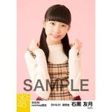 SKE48 2018年1月度 net shop限定個別生写真「ビスチェ」衣装5枚セット 石黒友月