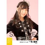 SKE48 2018年1月度 個別生写真「黒コート」5枚セット 一色嶺奈