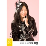 SKE48 2018年1月度 個別生写真「黒コート」5枚セット 杉山愛佳