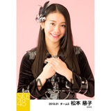 SKE48 2018年1月度 個別生写真「黒コート」5枚セット 松本慈子