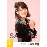 SKE48 2018年1月度 個別生写真「黒コート」5枚セット 山内鈴蘭