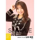 SKE48 2018年1月度 個別生写真「黒コート」5枚セット 山田樹奈