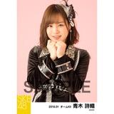 SKE48 2018年1月度 個別生写真「黒コート」5枚セット 青木詩織