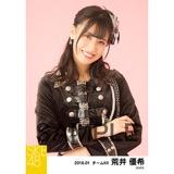 SKE48 2018年1月度 個別生写真「黒コート」5枚セット 荒井優希