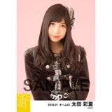 SKE48 2018年1月度 個別生写真「黒コート」5枚セット 太田彩夏