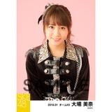 SKE48 2018年1月度 個別生写真「黒コート」5枚セット 大場美奈