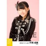 SKE48 2018年1月度 個別生写真「黒コート」5枚セット 片岡成美