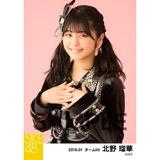 SKE48 2018年1月度 個別生写真「黒コート」5枚セット 北野瑠華