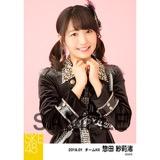 SKE48 2018年1月度 個別生写真「黒コート」5枚セット 惣田紗莉渚