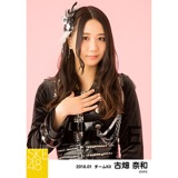 SKE48 2018年1月度 個別生写真「黒コート」5枚セット 古畑奈和