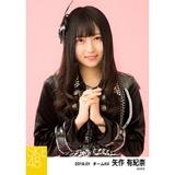 SKE48 2018年1月度 個別生写真「黒コート」5枚セット 矢作有紀奈